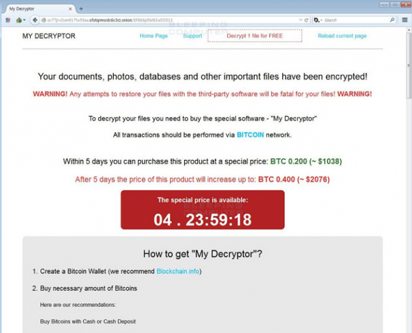 Magniber ransomware screenshot